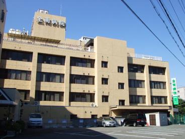全南病院の画像1