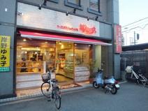 ぱんのいえ 国分店