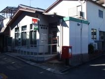 柏原旭ヶ丘郵便局
