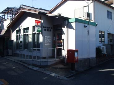 柏原旭ヶ丘郵便局の画像1