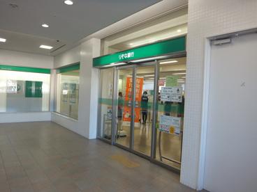 りそな銀行 柏原支店の画像1