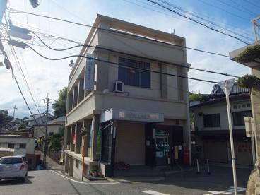 JA大阪中河内農協 堅上支店の画像1