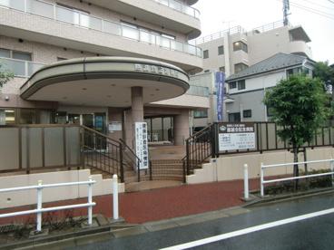 慈誠会記念病院の画像1