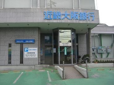 近畿大阪銀行の画像1