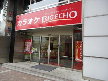 ビッグエコー横浜西口駅前店の画像1