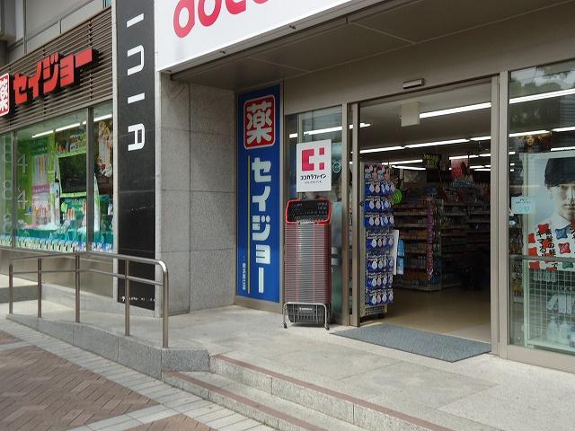 セイジョー横浜西口店の画像