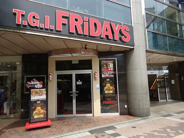 T.G.I.フライデーズ 横浜西口店の画像