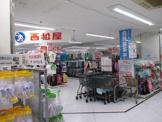 西松屋赤羽店