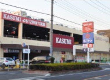 フードスクエアカスミ川口前川店の画像