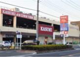 フードスクエアカスミ川口前川店