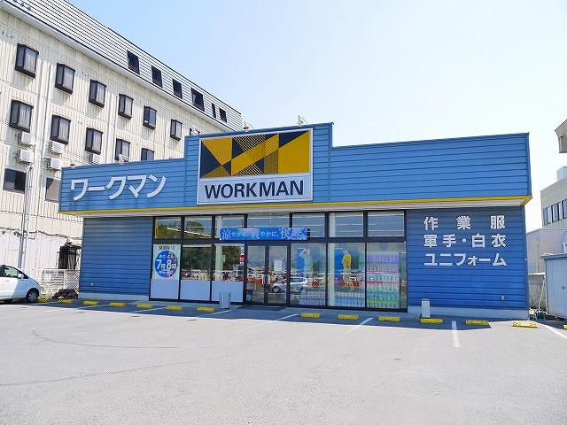 ワークマン 奈良今市店の画像