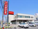 奈良中央信用金庫 南奈良支店