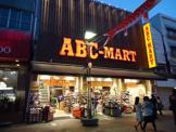 ABC-MARTイセザキモール店