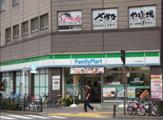 ファミリーマート王子駅前店