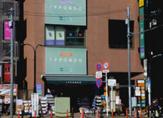 ドラッグストア一本堂王子駅前店