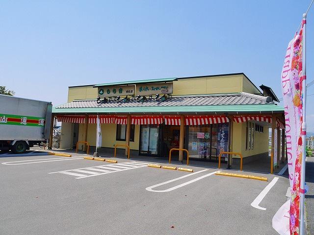 もち吉 奈良店の画像