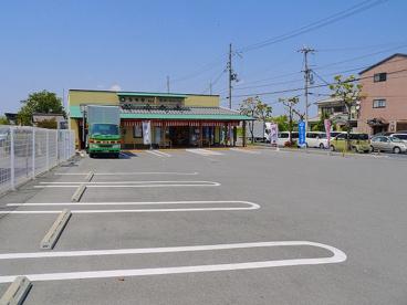 もち吉 奈良店の画像4
