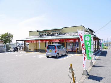 もち吉 奈良店の画像5