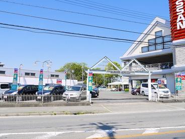 日産プリンス奈良販売(株) 郡山店の画像3