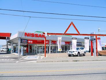 (株)日産サティオ奈良 郡山支店の画像1