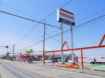 (株)日産サティオ奈良 郡山支店の画像2