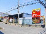 車検のコバック奈良店