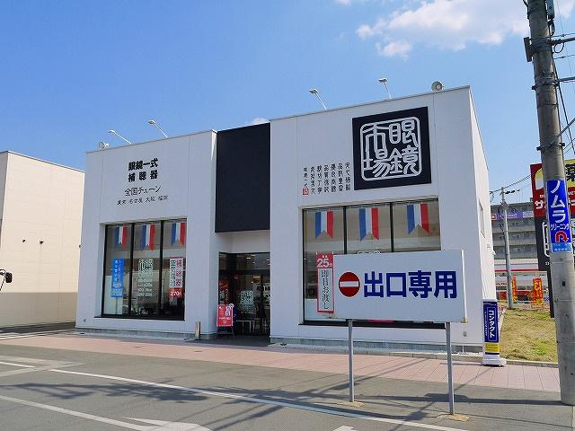 眼鏡市場 ラ・ムー 奈良京終店の画像