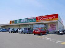 100yenショップオレンジ大安寺店