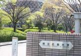 県立広島大学 広島キャンパス