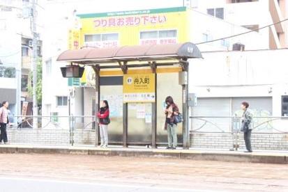 広島電停 舟入町の画像2