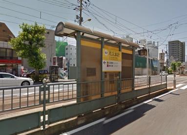 広島電停 舟入本町の画像2