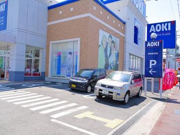 AOKI 奈良柏木店の画像3