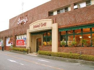 ジミー那覇店の画像1
