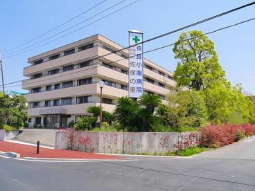 医療法人 宝山会 奈良小南病院の画像1