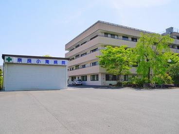医療法人 宝山会 奈良小南病院の画像5