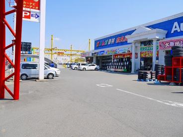 オートワールド 奈良店の画像2