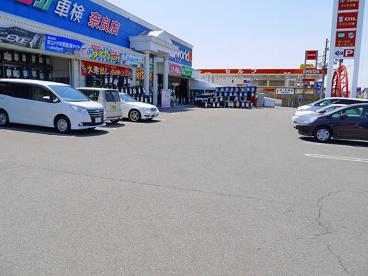 オートワールド 奈良店の画像3