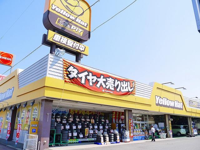 イエローハット 奈良店の画像