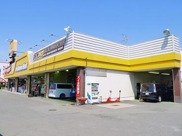 イエローハット 奈良店の画像3