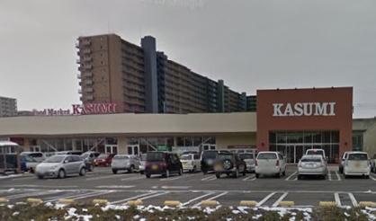 カスミ万博記念公園駅前店の画像1