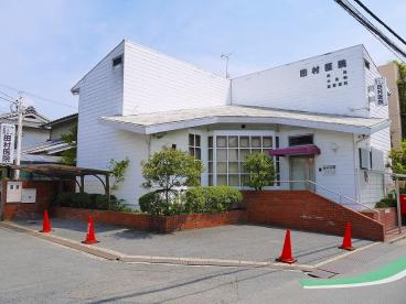 田村医院の画像4