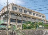 川西市立 緑台小学校