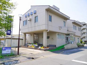 和田医院の画像2