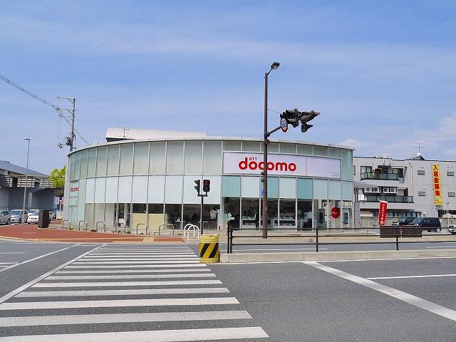 NTTドコモショップ 奈良中央店の画像