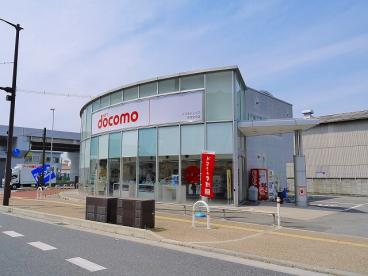 NTTドコモショップ 奈良中央店の画像2