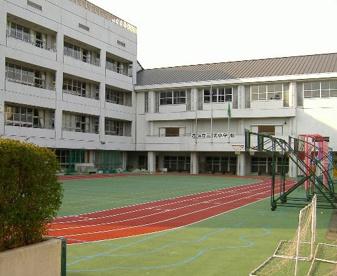 港区立 三光小学校の画像1