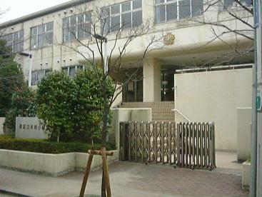 港区立 本村小学校の画像1