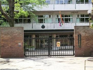港区立 青山小学校の画像1