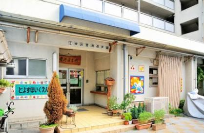 豊洲幼稚園 の画像3