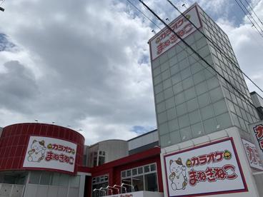 NB sound奈良店の画像3